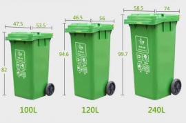 分�垃圾桶�-江�@林街道垃圾桶-小�^分�加厚垃圾桶