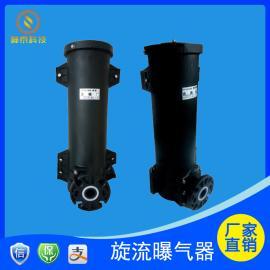 旋流曝气器 环保节能可提升式微泡曝气机清洗方便