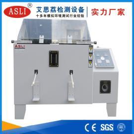 艾思荔耐�}性���CSH-60