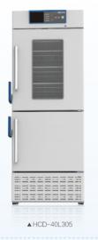 海信2-8℃*冷藏冷冻冰箱HCD-40L305