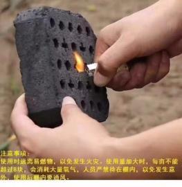 温室大棚增温块 极速升温耐燃烧 无毒无味