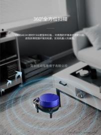 10米 X4 EAI 激光雷达 测距传感器模块 LIDAR YDLIDAR 大屏互动