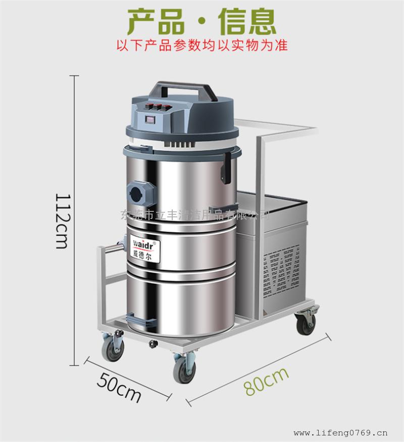 工业吸尘器 电瓶吸尘器 威德尔工业吸尘器WD-80吸尘吸水干湿两用