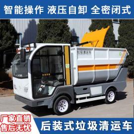 城市垃圾清运车 新型垃圾车 农村垃圾清运车