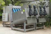 叠螺式污泥脱水设备 工业用污泥脱水设备