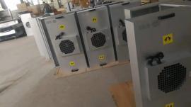 净化车间FFU空气净化器