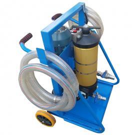 替代颇尔滤油机 液压油润滑油净油机 便移式滤油小车