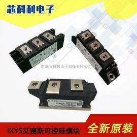 现货全新原装IXYS可控硅模块MCC19-14iO1B MCC19-16iO1B