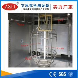 纺织疝气老化试验机