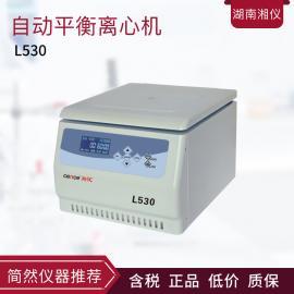 湘仪L530多管架自动平衡离心机