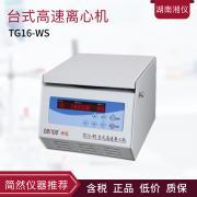 湘�xTG16-WS�_式高速�x心�C