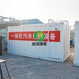 WSZ-100实验室污水处理设备