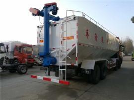 30立方15吨饲料厂运输车定制销售