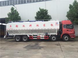 30立方15吨饲料厂运输车生产基地