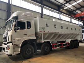 30立方15吨饲料厂运输车车辆详情