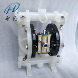 塑料气动隔膜泵QBY-20SF
