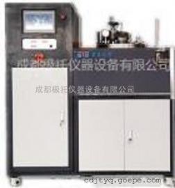 小型立式真空熔炼炉