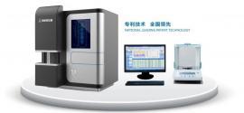 赛恩斯HCS-808地矿型高频红外碳硫分析仪