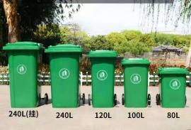 街道景点垃圾桶-市政分类垃圾桶镇-江分类垃圾桶厂