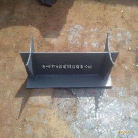 �S家定制 J5焊接型H型管托 HG/T21629-1999