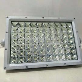 言泉YBLD-042方形泛光防爆LED照明灯