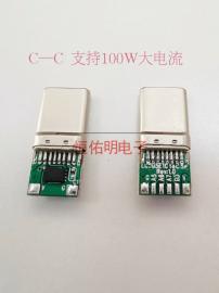 Type-c 大�流公�^支持100W大功率 C TO C六焊�P 拉伸插�^