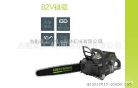 格力博GS180锂电往复锯 手提式马刀锯电锯木工锯穿梭