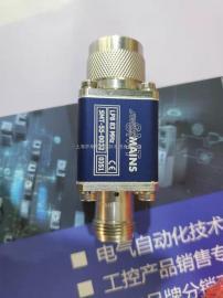 德国OldB-Stell ASH201-A 振动传感器