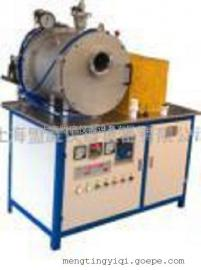 小型真空高频熔炼炉ZG-0.5