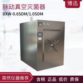 博迅BXW系列卧式脉动真空灭菌器