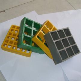 玻璃钢平台格栅制造商 洗车房盖板格栅