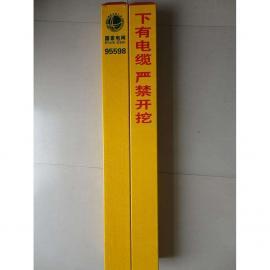优质标志桩生产 电信玻璃钢标志桩