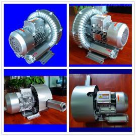 真空自动上料机用漩涡风机 工业上料高压风机 旋涡气泵