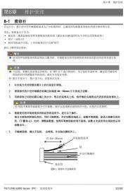 三菱MBR膜�M件浸�]式中空�w�S膜PVDF材�| 旭化成柱式mbr膜