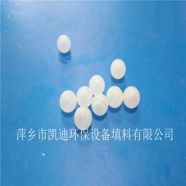 电解槽抑制酸雾空心球10mm15mm20mm塑料抛光空心小球