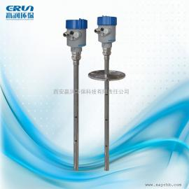 高频导波雷达物位计 液位计 料位计 反应釜液位测量