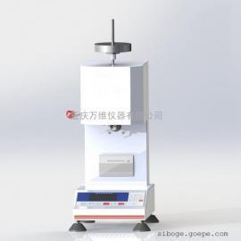 熔体流动速率仪/熔融指数仪