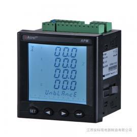 APM电能质量与谐波多功能仪表