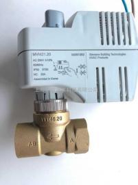 美国霍尼韦尔Honeywell电动二通阀现货库存
