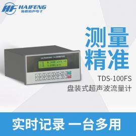 盘装式超声波流量计 外夹式传感器 液体计量表