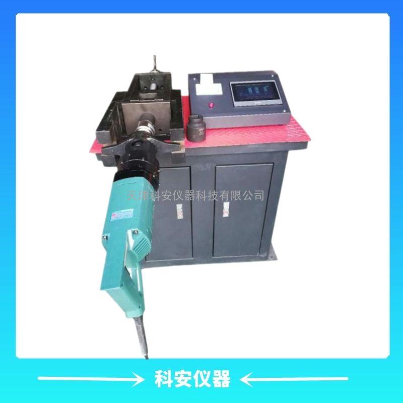 高强螺栓检测仪YJZ-500A