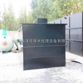 10t/d小型生活污水处理设备