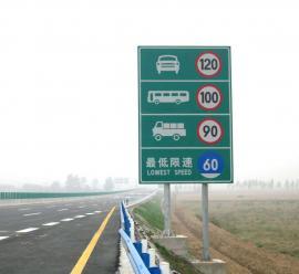 道路标识牌杆