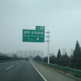 道路标识牌杆F字型