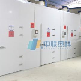 巴戟天加工烘干设备中联热科省电无废气排放