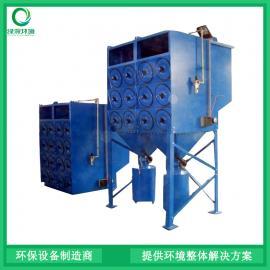 滤筒除尘器,沉流式脉冲滤筒除尘器,定制工业滤筒式除尘设备