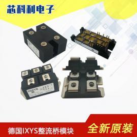 VUO160-16NO7 VUO160-18NO7现货全新原装IXYS艾赛斯整流桥模块