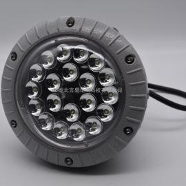 高�剀��g照明��HRT91LED吸�式防爆投光��