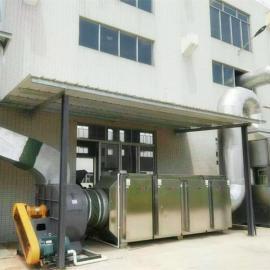 废气处理设备uv光解废气净化设备工业废气净化器的原理