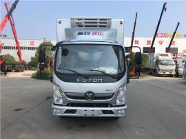 福田-5度冷藏车冷链车保鲜保温专用运输车